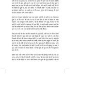 cm_book_box_hindi_flows.pdf