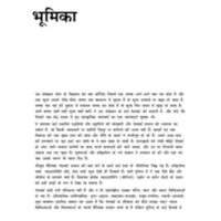 media_nagar_03_network_sanskriti_00_rakesh_edit.pdf