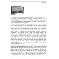 deewan_e_sarai_01_098_102sanjay.PDF