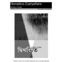 sarai_reader_04_crisis_media_60_taslima_nasreen.pdf