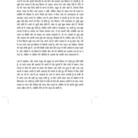 cm_book_box_hindi_before_coming.pdf