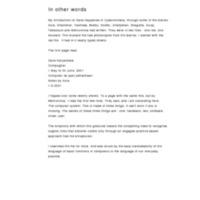 sarai_galiyon_se_by_lanes_12_words_images_translation.pdf