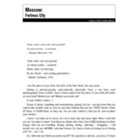 sarai_reader_07_frontiers_09_06_irina_aristarkhova.pdf