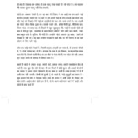 cm_book_box_hindi_inversion.pdf